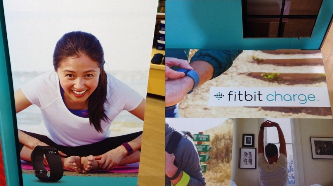 Fitbit Charge Leak