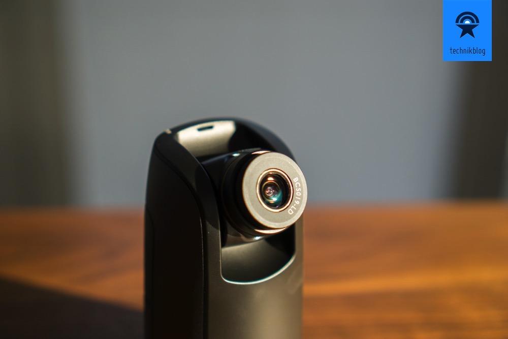 Das Objektiv der TCL200 Pro von Brinno lässt sich vertikal verstellen.